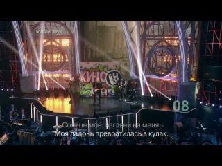 Ольга Кормухина и Глеб Матвейчук КУКУШКА КИНО Две звезды 12 04 13