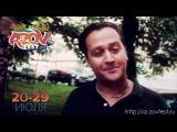 DJ Losev - A-ZOV!