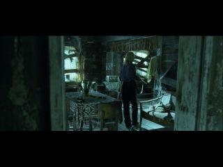 Заброшенный дом / The Abandoned / 2006