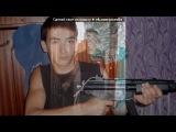 «С моей стены» под музыку Арабская [vkhp.net] - Красивая музыка. Picrolla