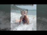 «Я !!)))))» под музыку Детские песни - Песня царевны. Picrolla