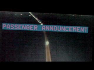 ОАЭ. Посадка в Дубае  04.06.2012  А340-300   Рейс  ЕК176