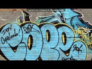 «Райтинг | Бомбинг» под музыку JT - Граффити. Picrolla