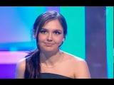 Бомонд - Знакомство с девушкой (Ржачный прикол из КВН ПРЕМЬЕР ЛИГА 2011)