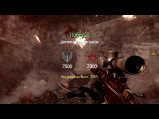 Я играю в Call of Duty MW3 (by ✔₦ốốЂ ﮚāĬЂoŦ✔ )