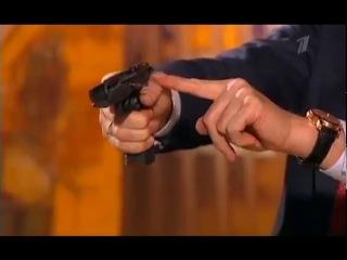О пистолете