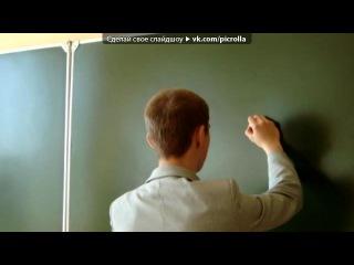 «Школа» под музыку SMASH MOUTH - Hey Man!!!(самая крутая песня из Шрека!!)) . Picrolla