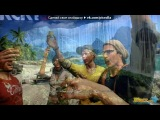 Far Cry3 под музыку Skrillex feat. Damian Jr. Gong Marley - Make it Bun Dem (Far cry 3 OST сжигание конопли). Picrolla