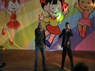 Жиганов с Каплуном дуэт, песня