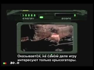 Spoony - FMV - Hell Sewer shark (rus sub)