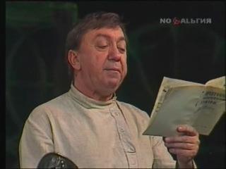 Самоубийца. Спектакль Театра Сатиры (1989) Часть 1