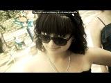 придурки под музыку - Давид и Дино МС 47 - Ты Больше Не Моя (NEW 2011). Picrolla
