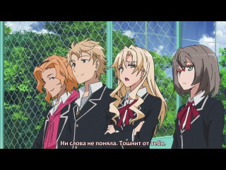OreGairu / Yahari Ore no Seishun Love Comedy wa Machigatteiru [3 из 13] (субтитры)