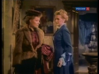 Долина решимости / The Valley of Decision (1945)