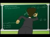 Типичный,для меня,урок химии, алгебры.