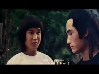 Непобедимая тройка мастеров кунг фу / The Invincible Kung Fu Trio (1978)
