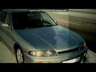 «Японские авто на улицах городов» под музыку Nero - Promises (Skrillex, Nero Remix) [Dubstep]. Picrolla