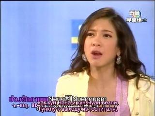 Сети Купидона Buang Ruk Gamathep (Lassoing Love Cupid) (Таиланд, 2009 год, 1728 серий)