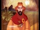 """Итоги вышибал Великолепнвй век в мультике три богатыря и Шамаханская царица"""""""