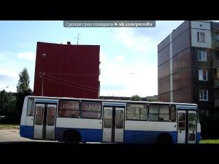 «Фото меня,автобусов,домов,телевизоров и всего,что разрешается» под музыку Серов Александр - Do you remember. Picrolla