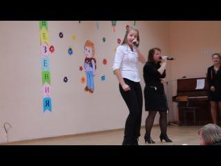 Ирина и Аня 9Б 08.90.13