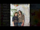 «Cristina» под музыку Калюх Виктор & Лобода Костянтин  - С дньом рождения. Picrolla