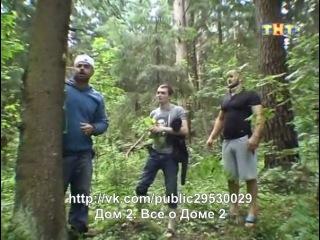 Камень Перуна. Венц, Самсонов, Барзиков и Гажиенко