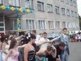 Вальс 2012; НВК