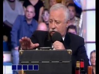 Еврей-врач-психиатр на Поле чудес на 1 апреля 2011