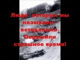 9 мая. День Великой Победы!!!(1941 - 1945 гг)