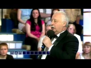 Якубович - Да ладно! | ВКонтакте