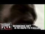Дориан Ятс (Dorian Yates) - тренировка плеч и трицепса
