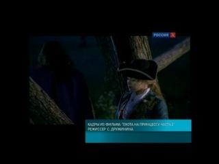 Светлана Дружинина представила фильм