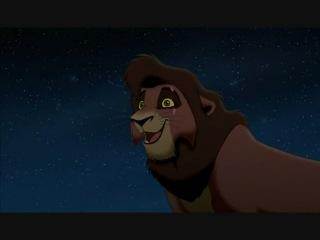 Король Лев 2 - Песня Кову и Киары