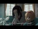 Gekijouban Blood-C: The Last Dark / BLOOD-C: Последний Тёмный (Русские субтитры) [animeV]