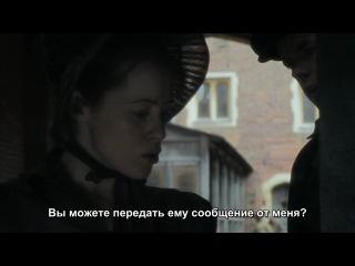 Крошка Доррит (14 серия) / Little Dorrit (2008) HDTVRip-720р с русскими субтитрами