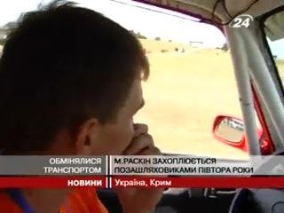 День авиации в Крыму.