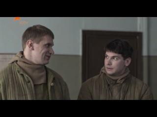 Смотреть фильм онлайн викинги 5 сезон все серии в 720