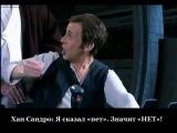 Crackovia {RUS SUB} - Звездные войны Эпизод 5 - Столкновение