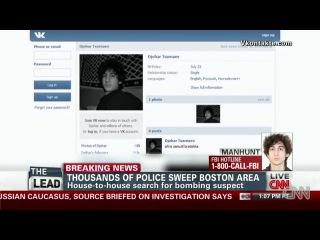 CNN приняло моего близкого Бибо Бобоева за убитого Тамерлана Царнаева
