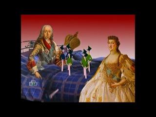 Пётр III и Екатерина