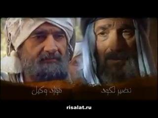Эпоха Праведных Халифов (да будет доволен ими Аллах) 1 серия