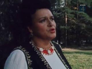 Людмила Зыкина -