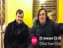 EKAM SAT @ China Town 25.01.13