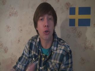 Скандинавский Обзор отечественного сериала