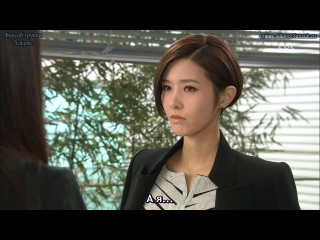 Алиса из Чхондама / Cheongdam-dong Alice 15 [16] HD