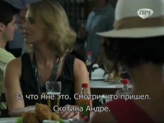 Безрассудное сердце / Insensato Coracao -35 серия(с русскими субтитрами)