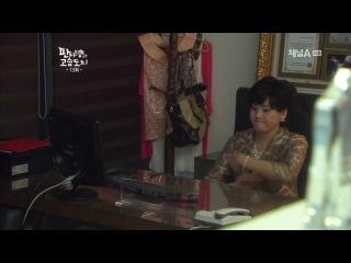 Мисс Панда и Мистер Ёж| 13 серия | озвучка Green Tea
