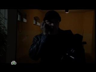 Псевдоним Албанец 3  / Сезон 3  / 2010 / 10 - Серия