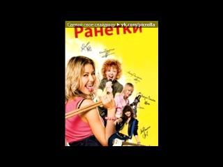 «Мои любимые фильмы» под музыку Аня Руднева.. - Мальчик мой... Picrolla